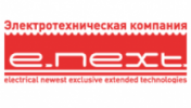 Отзывы о компании  E.Next
