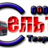 Отзывы о компании  Cельта Тверь